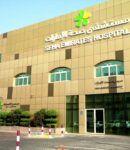 health center uae