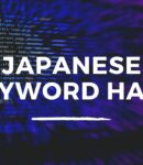 Japanese Keyword Hack
