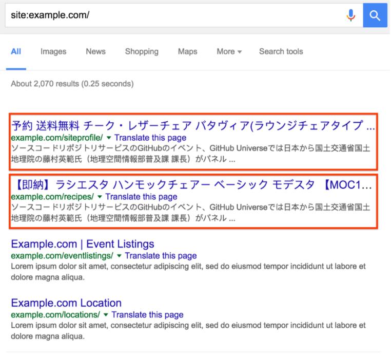 Japanese Keyword HackSearch